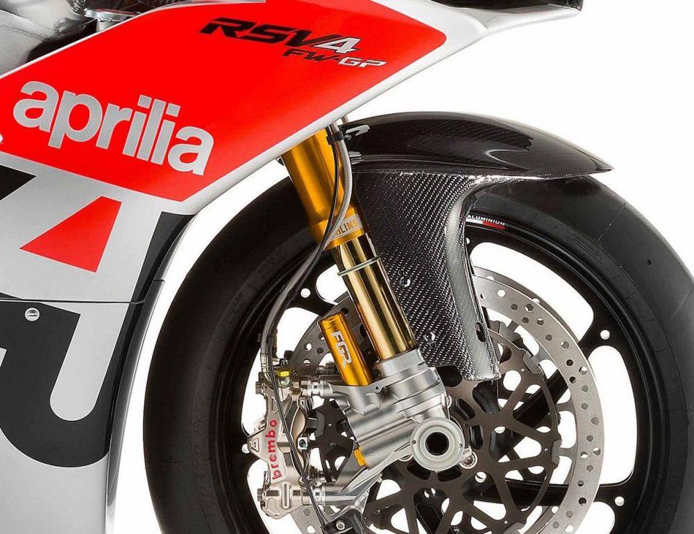 Aprilia RSV4R FW-GP 2017
