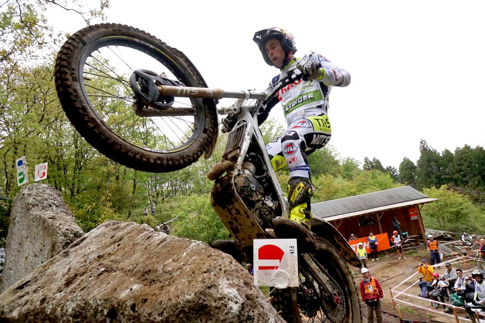 Adam Raga logran la victoria con TRS en el Trial de Japón