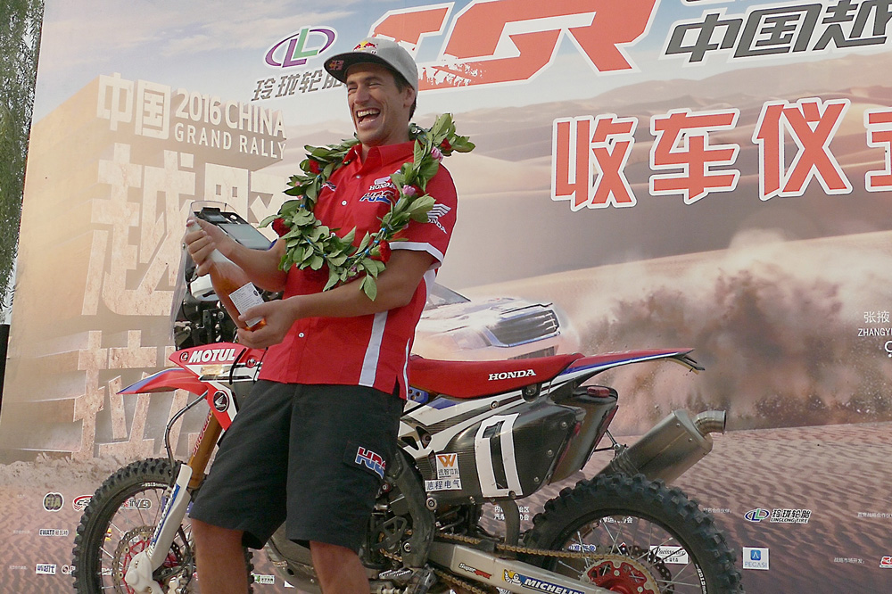 Victoria de Joan Barreda en el China Grand Rally