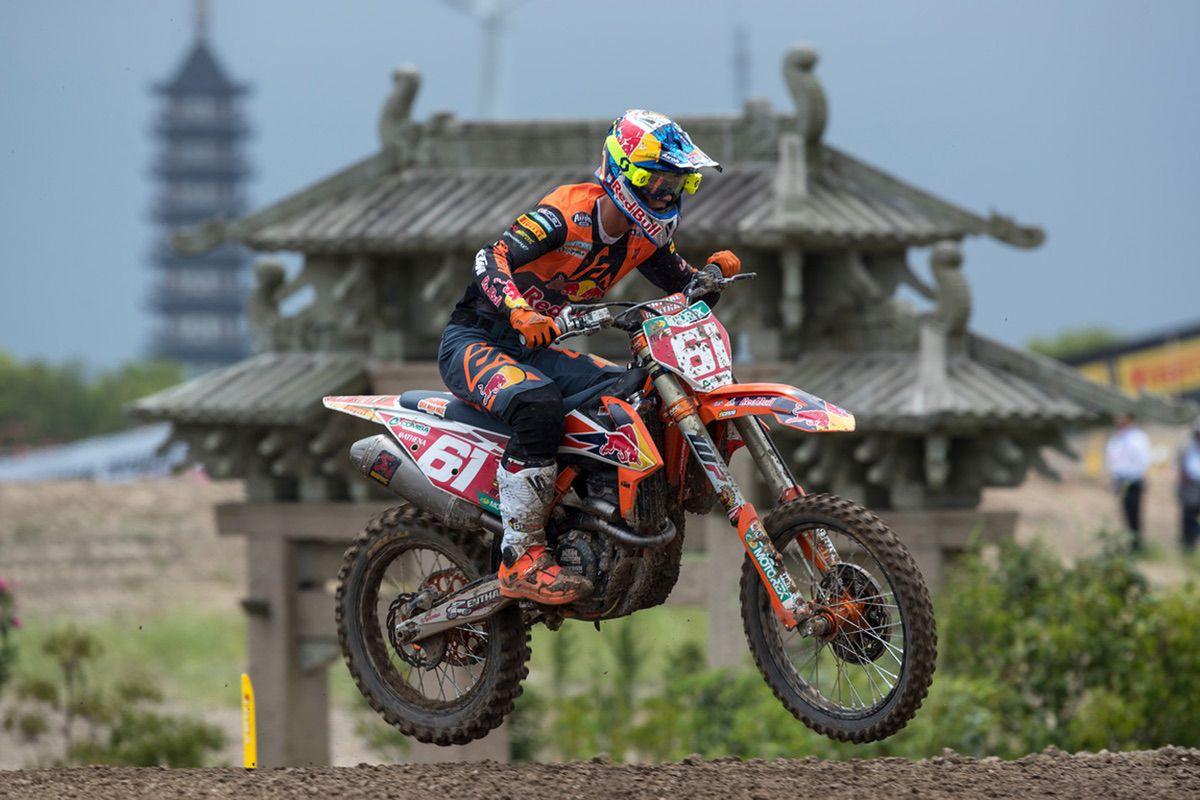 MX China 2019