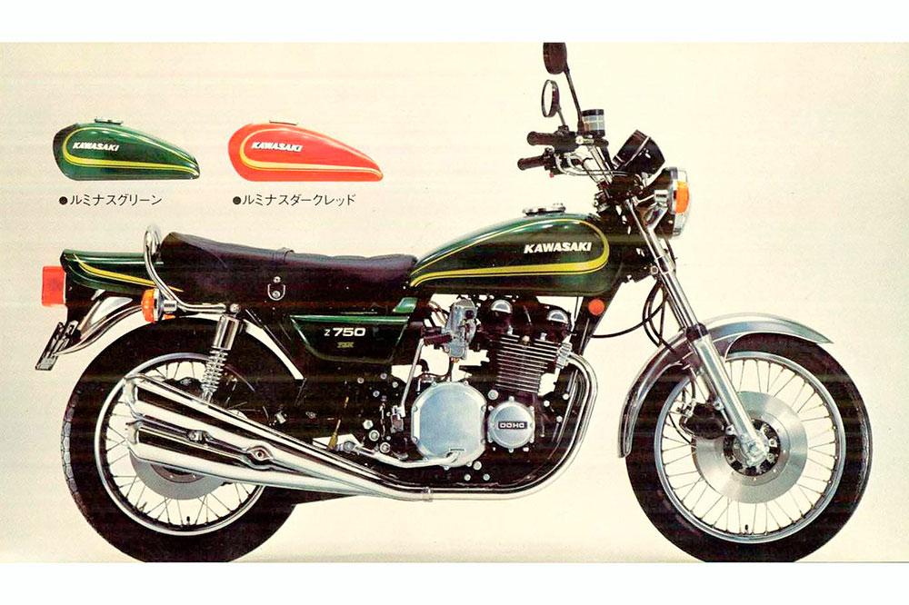 Kawasaki Z2