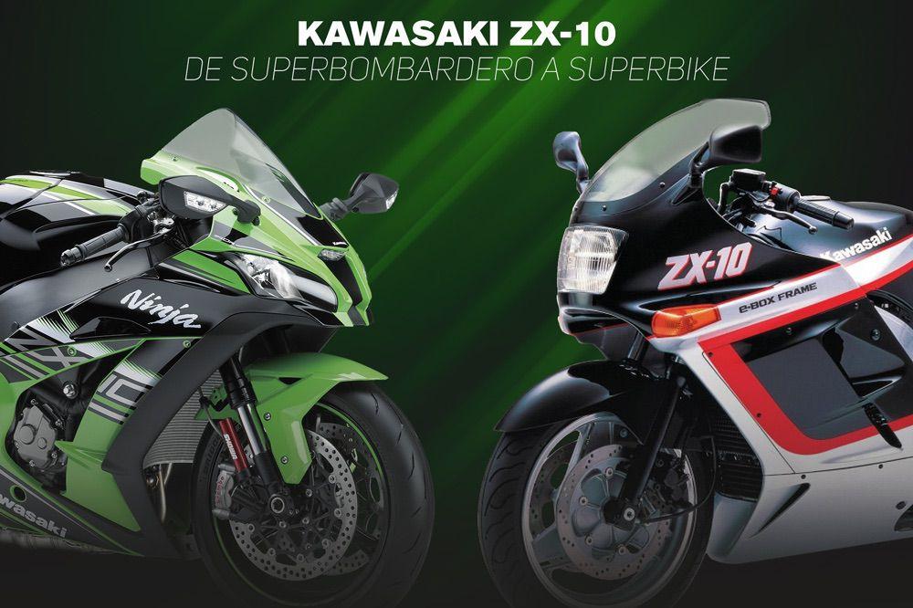 Historia de la Kawasaki ZX 10