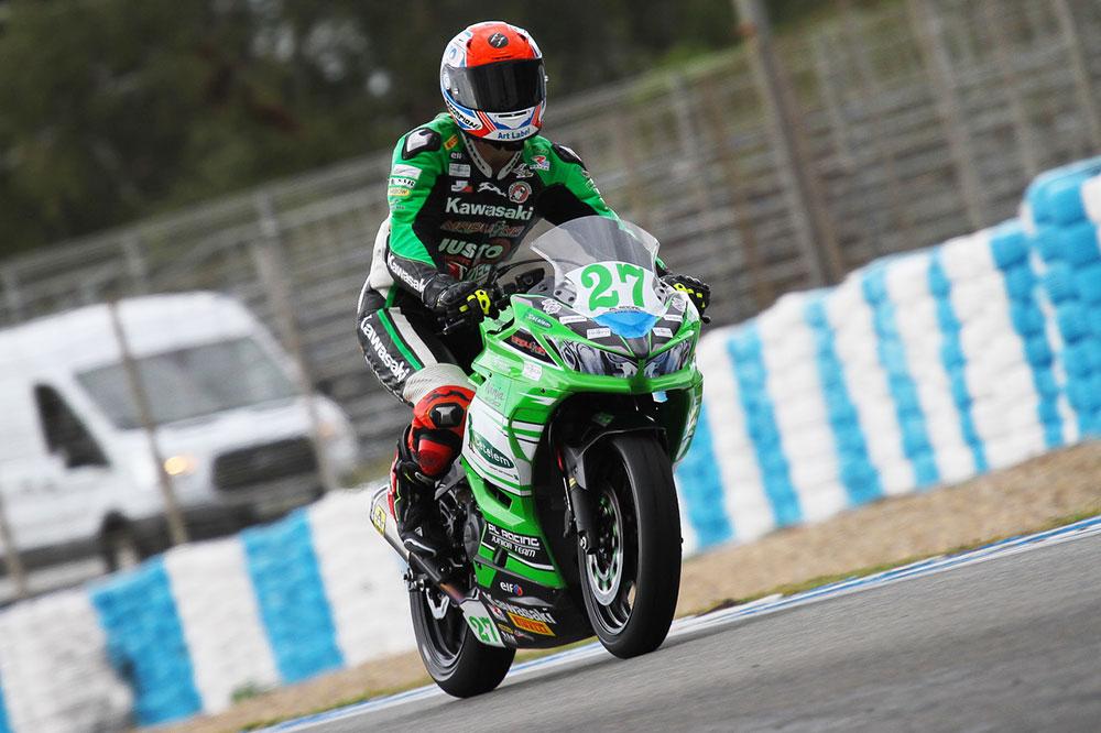 Kawasaki Ninja Spirit Trophy