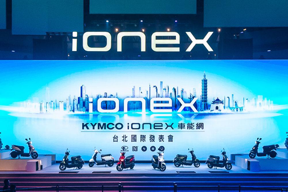 Así son los scooter eléctricos de KYMCO con baterías Ionex