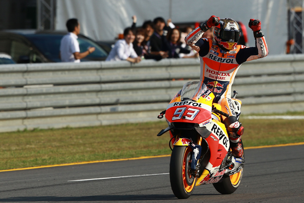 Marc Marquez logra su tercer titulo de MotoGP en Japon