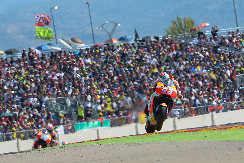 MotorLand MotoGP