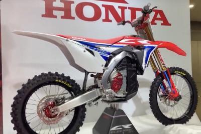 Honda CR Eléctrica