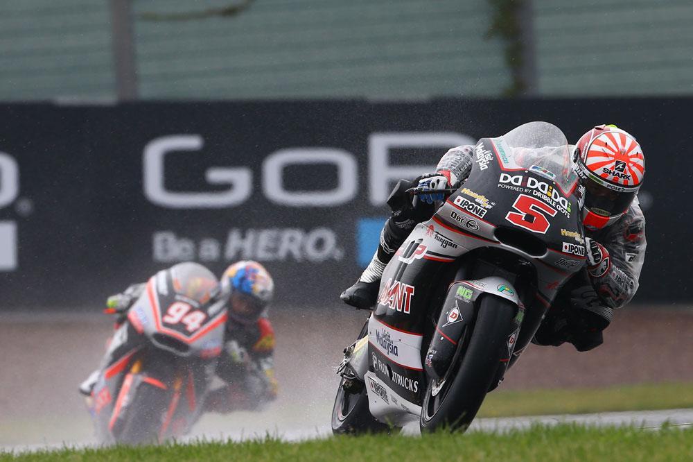 Johan Zarco, victoria en el GP de Alemania de Moto2