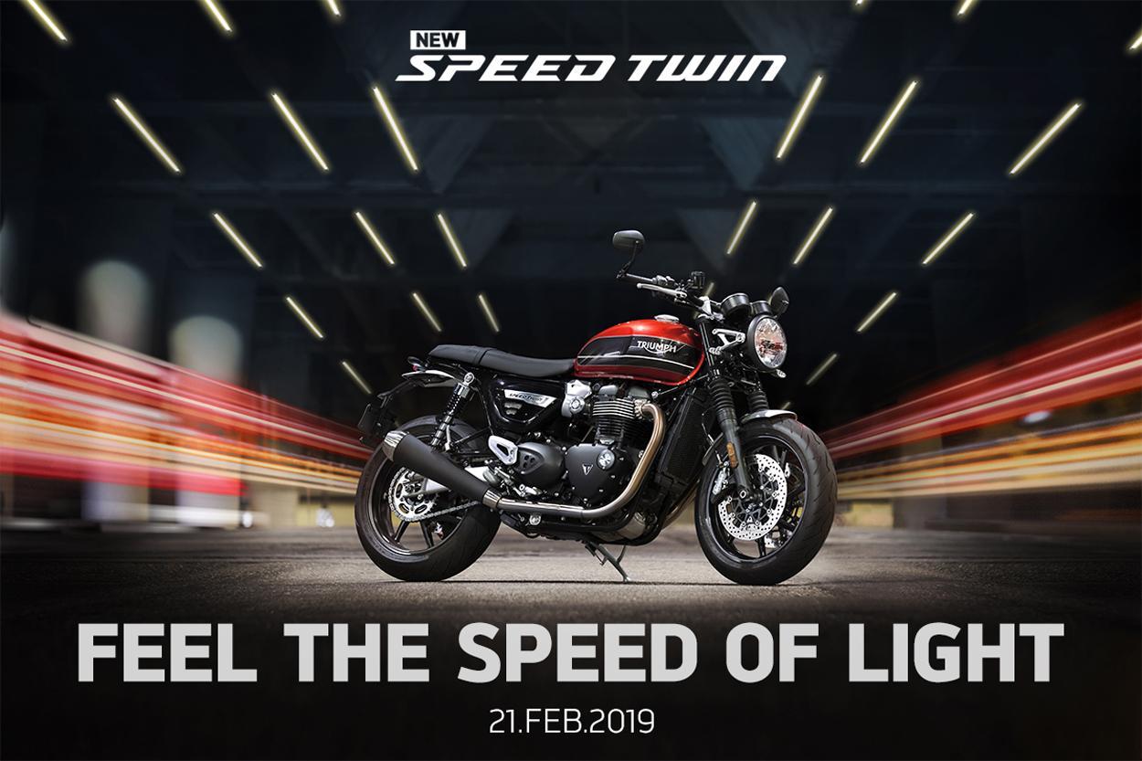 Presentación de la gama Triumph 21 de febrero 2019