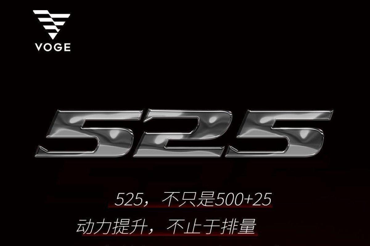Nueva Voge 525R: naked carnet A2 con nuevo motor
