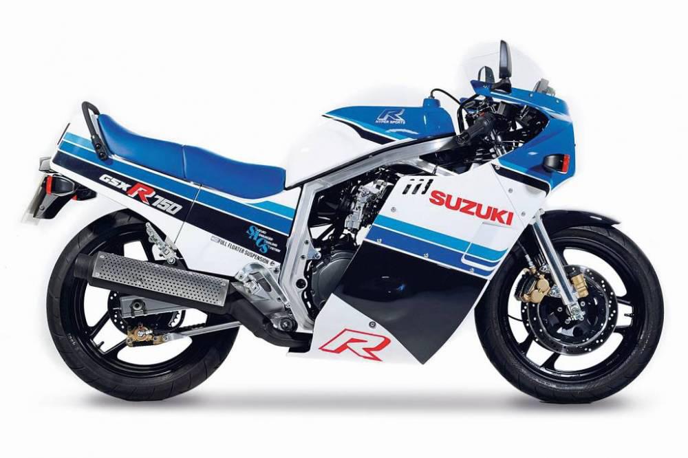 Suzuki GSXR 750 de 1985