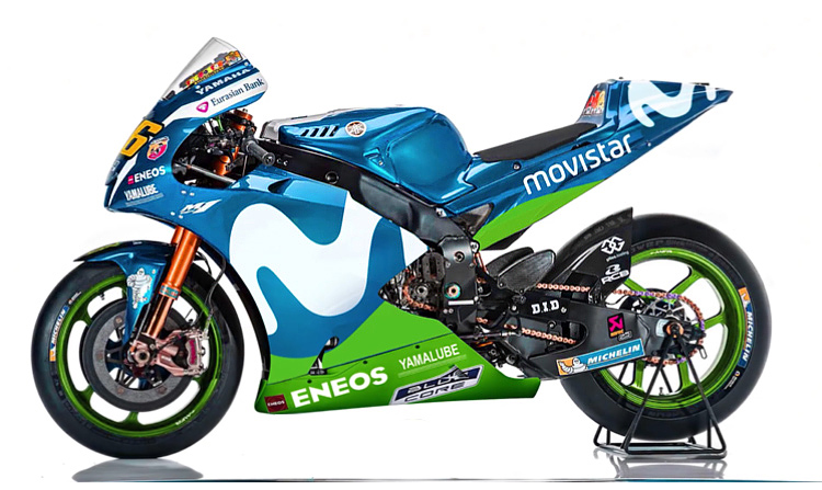 Yamaha M1 Motogp 2017