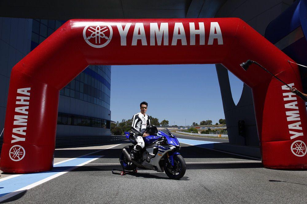 Yamaha Supersport Pro Tour