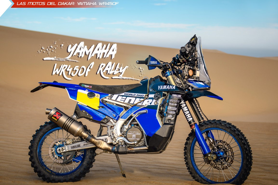 motos del dakar 2018 yamaha wr450f rally moto1pro. Black Bedroom Furniture Sets. Home Design Ideas