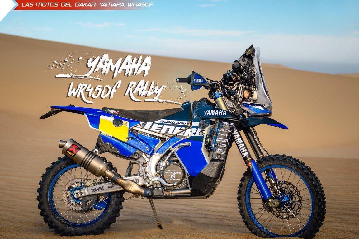 yamaha wr450f rally dakar 2018