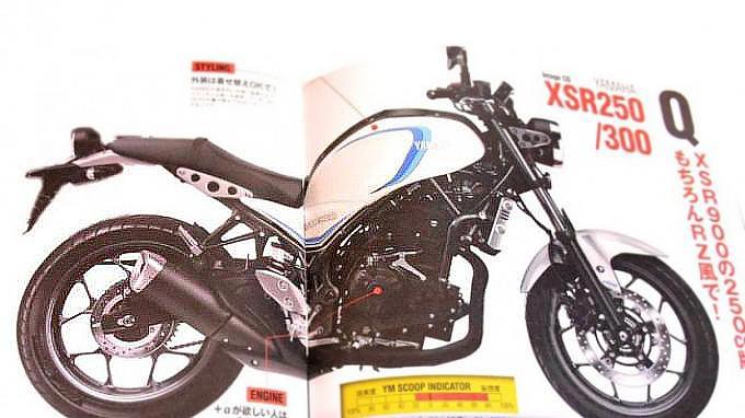 Posible nueva Yamaha XSR 300